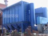晨骏环保提供加工各种除尘器及除尘设备 放心选购