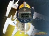 供应MM电子千分表、数显千分表、微米表