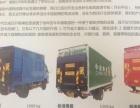 宁夏安中汽车液压升降尾板销售安装