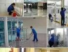 亿家乐清洗保洁公司
