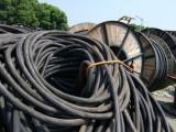 常州新北区电缆线回收,常州回收废旧物资公司
