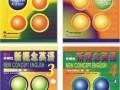 青浦山木培训英语课程 专注英语教学27年