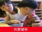 禅城暑假小学初中数理化辅导来佛山海翔