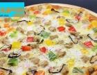 乐萨客披萨加盟 时尚潮流餐饮项目 本小利大