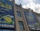 迪卡侬运动城 1楼 2000平米 出租