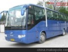 郑州到锦州大巴车1580387