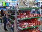 超市用双背网式货架