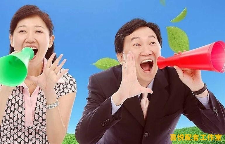 沧州配音广告制作