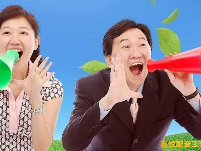 扬州广播广告配音怎么收费