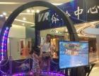 VR雪山吊桥出租 VR虚拟电子游戏设备出租