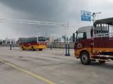 珠海增驾A1A2A3B1B2客车货车增驾2个月全包