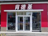 【厂家直销】唐山有品质的肯德基门-石家庄麦当劳门品牌
