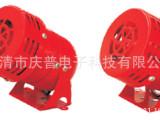 风螺电动警报器 迷你马达报警器警报器 蜂鸣器 工业用风螺警报器