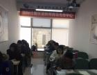 报名国际汉语教师培训课送三星运动蓝牙耳机【内含 5