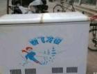 低价转让冰柜与单门展示柜
