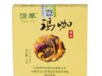 云南丽江 玛咖 12粒迷你型 保健品  玛卡精片 天然玛咖