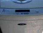 好消息 各种品牌二手洗衣机价格低廉,95成新,品质保证