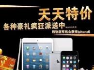 北京服务器托管价格张欢欢,年初促销