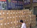 洗涤日化厂家批发招商加盟