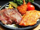 台北帮厨自助牛排加盟 牛排海鲜西餐厅加盟牛排沙拉吧