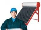 南昌太阳能 热水器 燃气灶专业维修 欢迎访问