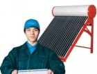欢迎进入~南昌力诺瑞特太阳能(各点)售后服务维修网站电话