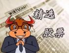 股票怎么推广 股票加粉渠道 股票加粉精准引流 今日头条股票户