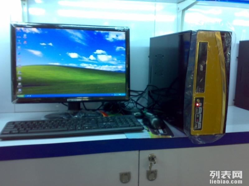 公明华硕电脑 台式机 一体机 组装电脑批发,优惠中,特价