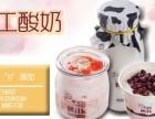 哞哞小花牛鲜奶屋北京招商 2018哞哞小花牛加盟电话