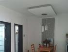 半坡店 精装修 三室一厅 家具家电齐全 年付便宜 免费登记