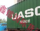 澳门货运物流 出口澳门搬家 ATA展览展会运输