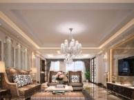 专业室内装修、二手房改造、别墅、婚房、免费设计报价