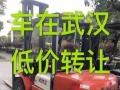 合力 H2000系列1-7吨 叉车         (车况很好,