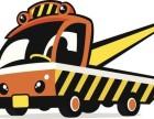 燕郊24小时汽车道路救援拖车搭电 补胎换胎 送油脱困电话