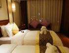 途家斯维登云岭度假公寓酒店一室一厅40平米押二付一 1室