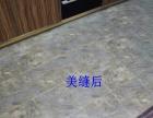 保实捷真瓷胶厂家旗下正规施工队伍 专业瓷砖美缝施工