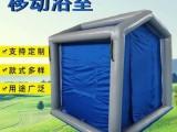 充气帐篷户外洗消帐篷厂家定制