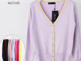 厂家**2014韩版新款女式针织衫撞色拼接V领开衫 一件代发