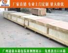 广州海珠区江南大道中打木架价格