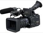 石家庄摄影摄像 会议活动摄影摄像 高清网络直播微信直播