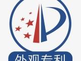 深圳龙岗发明专利申请