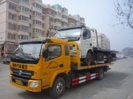 阿拉尔24h汽车救援阿拉尔拖车救援阿拉尔高速救援