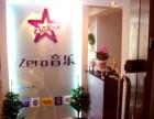 上海市徐汇区ZM声乐培训
