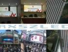 惠州市实力上门安装LED显示屏 LED显示屏维修移位改造