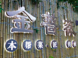 上海南汇信易传媒工厂宣传栏免费打样
