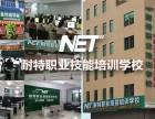 汕头龙湖区电脑办公文秘专业培训招生