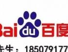 网站建设/百度推广/400电话/微信公众号营销
