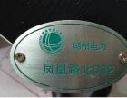 杭州丝网印刷加工厂家