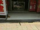 贵溪广场交通宾馆隔壁 开了18年老店 房租便宜