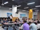 香港亚洲商学院教学中心实战教学